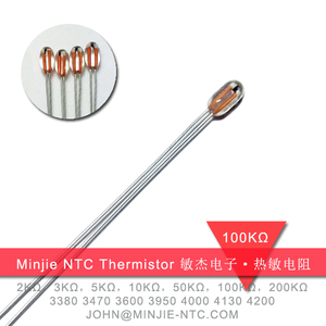 MJB-104单端玻封温度传感器使用NTC热敏电阻100K
