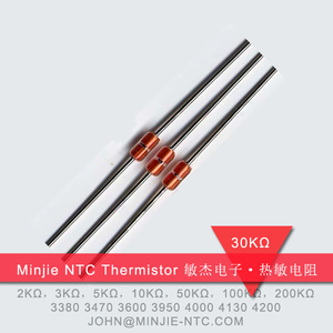MJD-303玻封二极管式温度传感器使用NTC热敏电阻30K